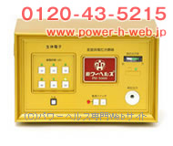 POWER Health 7000A